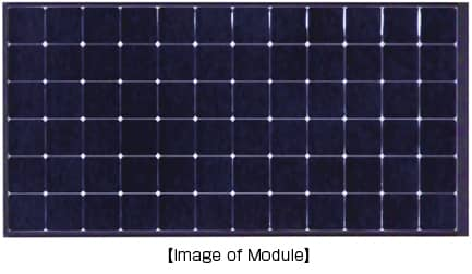 image-of-module-panasonic Panasonic Sets World Record For Conversion Efficiency By 1.0%
