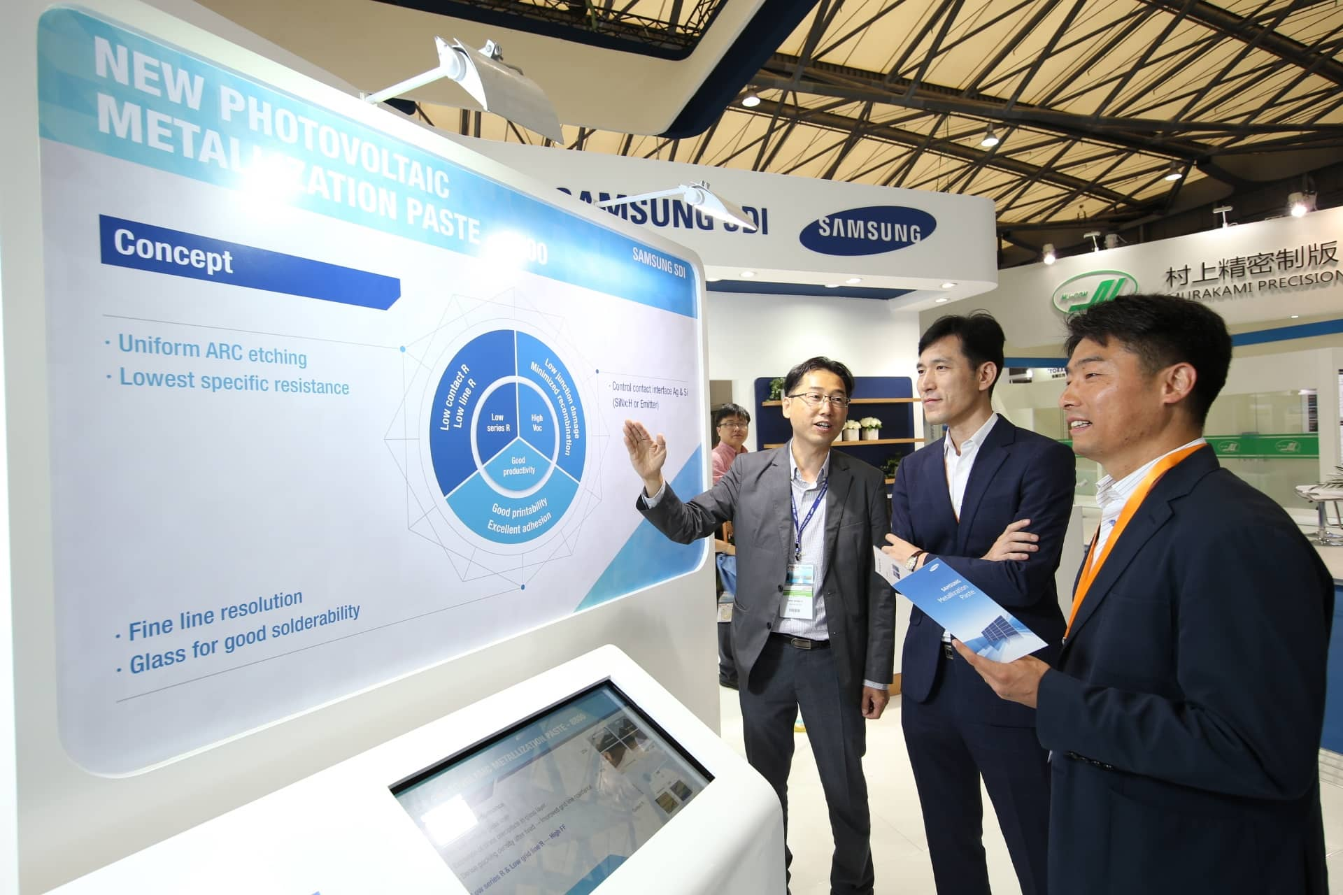 Samsung Samsung SDI Focuses On Chinese Market With New Production Line, PV Paste