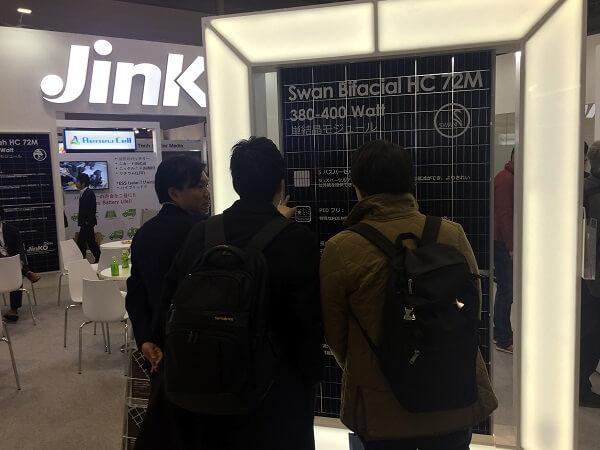 Dupont Jinkosolar Unveil Swan Bifacial Module Solar