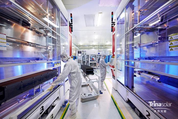 Trina Solar lab